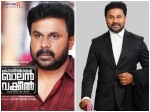 Dileep Mass Entry On Theatre