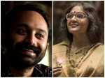 Kerala State Film Awards Carbon Aami Opting Out