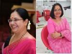 Bhagyalakshmi Facebook Video Getting Viral Social Media
