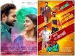 Nadirsha S Mera Naam Shaji Movie Releasing Soon