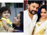 Kavya Madhavan With Cute Baby Pics Viral In Social Media
