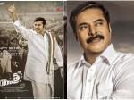 Yathra A Complete Megastar Movie Mahi V Ragav Praises Mammootty