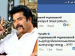Vysakh S Mass Reply Negative Comments About Maduraraja