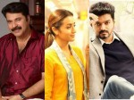 Mammootty About His Favourite Tamil Films