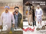 Mammootty S Successful Journey Continues