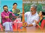 Viswasam Emerges As The Biggest Blockbuster In Tamil Film