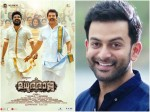 Tamil Star Jai Play Mammootty S Brother Maduraraja