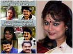 Actress Ranjini Says About Mohanlal Movie Chithram Trolled
