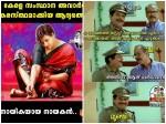 Kerala State Film Awards 2018 Movie Troll