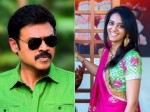 Venkatesh Daughter Ashritha Engaged