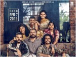 Kumbalangi Nights Movie Review