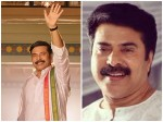 Mammootty Says About Yathra Movie