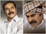 Mammootty Starrer Yatra Movie Response