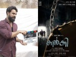 Tovino Thomas S Kalki Movie Shooting Started