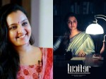 Manju Warrier S Asuran Movie Location Picture