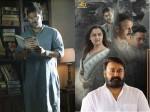Indrajith Sukumaran Samjith Muhammed Movie Is Coming