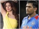 Raai Laxmi React Ms Bhoni Gossips