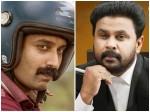 Kodathi Samaksham Balan Vakeel Full Movie Leaked Online