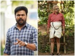 Again Dileep Siddique Joining