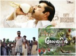 Movie Releases Before Lok Sabha Election