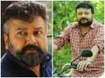 Jayaram Talks About His Big Lost Film Carrier