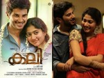 Dulquer Salmaan S Kali Completes 3 Year