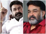 Mohanlal Says About His Political View
