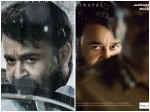 Mohanlal Lucifer Character New Poster
