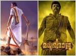 Mammootty S Madura Raja Movie Official Teaser Released