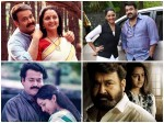 Manju Warrier Movies With Mohanlal
