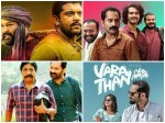 Cochin Multiplexes Top Malayalam Grossers