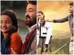 Mohanlal Movie Oppam Movie Minugum Minnaminugea Song Kannada Version Out