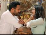 Mera Naam Shaji First Video Song
