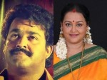 Actress Chithra Talking About Devasuram Experience