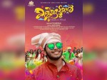 Kalikoottukar Movie Review