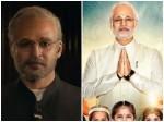 Pm Narendra Modi Trailer Out