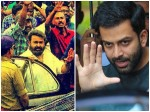 Prithviraj Share Mohanlal Acting Expirience In Lucifer