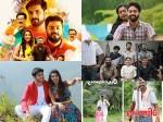 Malayalam Movie Release Updates