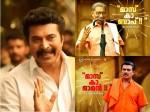 Madhura Raja Movie Character Posters