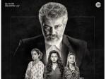 Ajith S Nerkonda Paarvai Teaser Release