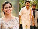 Anusree Facebook Post About Madhuraraja