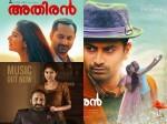 Fahadh Faasil S Athiran Movie Review