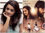 Trailer Bhavna Ganesh Fail To Impress In The Remake Of Trisha Vijay Sethupathis