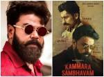 Dileep Movie Kammarasambhavam In 1 Year