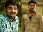 Karunakaran Apology To Thalapathy Vijay