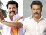 Mammootty S Reply About Raja S Marriage