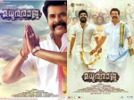 Madhuraraja Movie Review