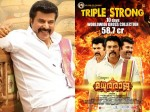Mammootty Starrer Joins The Royal 50 Crore Club