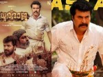 Maduararaja A Powerful First Week For The Mammootty Starrer