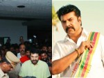 Mammootty S Mass Entry In Madurraja Success Video Viral